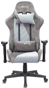 Кресло игровое Бюрократ Zombie VIKING X Fabric голубой