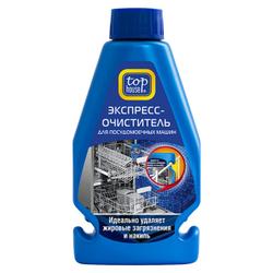 Экспресс-очиститель для посудомоечных машин 250мл Top house