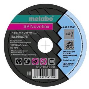 Диск Metabo SP-Novoflex 125x2.0 RU Отрезной для стали 617163000