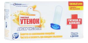 Диски чистоты для унитаза (запасной блок) 6 аппликаций Цитрус Туалетный Утёнок