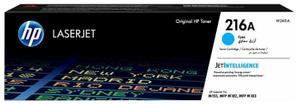 Картридж HP W2411A