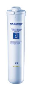 Картридж Аквафор К5 для проточных фильтров (упак.:1шт)