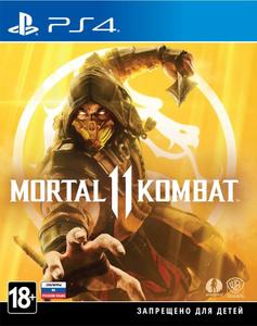 Игра на PS4 Mortal Kombat 11 [PS4, русские субтитры]