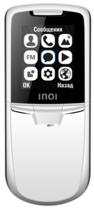 Сотовый телефон INOI 288s Silver