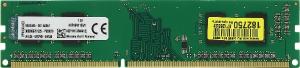 Оперативная память Kingston ValueRAM [KVR16N11S6/2] 2 Гб DDR3
