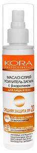 Масло-спрей усиливающий загар SPF20 150мл KORA