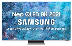 """Телевизор Samsung QE85QN900AUXRU 85"""" (215 см) серый"""