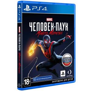 Игра на PS4 Marvel Человек-Паук: Майлз Моралес [PS4, русская версия]