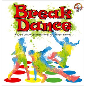 """Игра напольная Десятое королевство """"Break Dance"""" (поле 1,2 м*1,8 м)"""