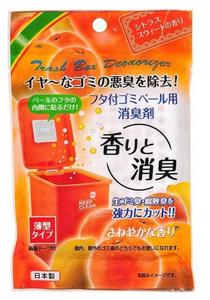 Поглотитель запахов для мусорных ведер, 1 шт. Sanada Seiko