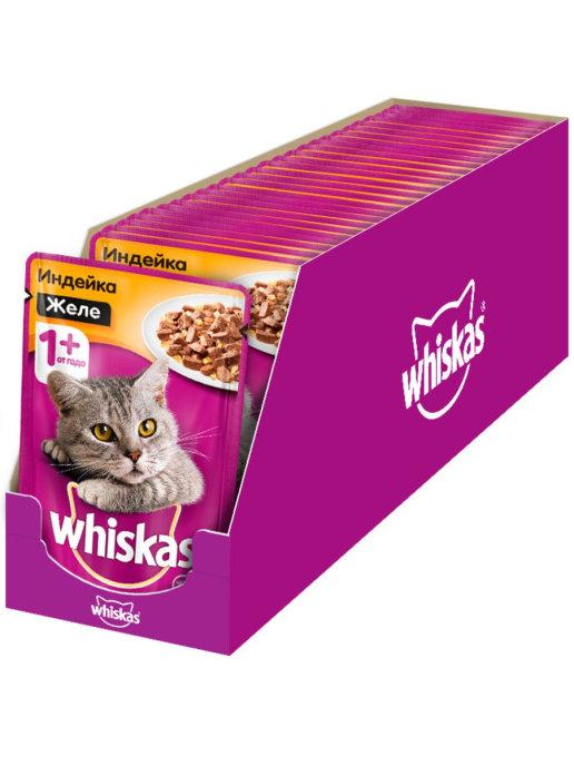 Влажный корм для кошек Whiskas желе с индейкой, 85г ( 28 шт. в уп.)