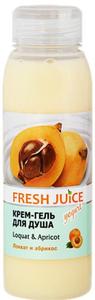 """Крем-гель для душа """"Loquat&Apricot"""" ('экстракты локвата и абрикоса + молочные протеины) 300мл Fresh Juice"""