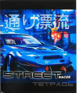 Тетрадь А5, 48 л на скрепке Street racer
