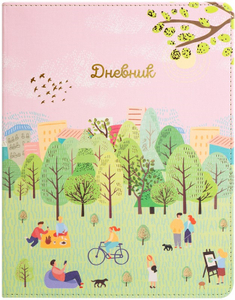 "Дневник 1-11 кл. 48л. (лайт) Greenwich Line ""Sunny day in the park"", иск.кожа, печать, фольга, тон. б"