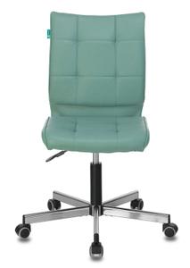Кресло офисное Бюрократ CH-330M бирюзовый