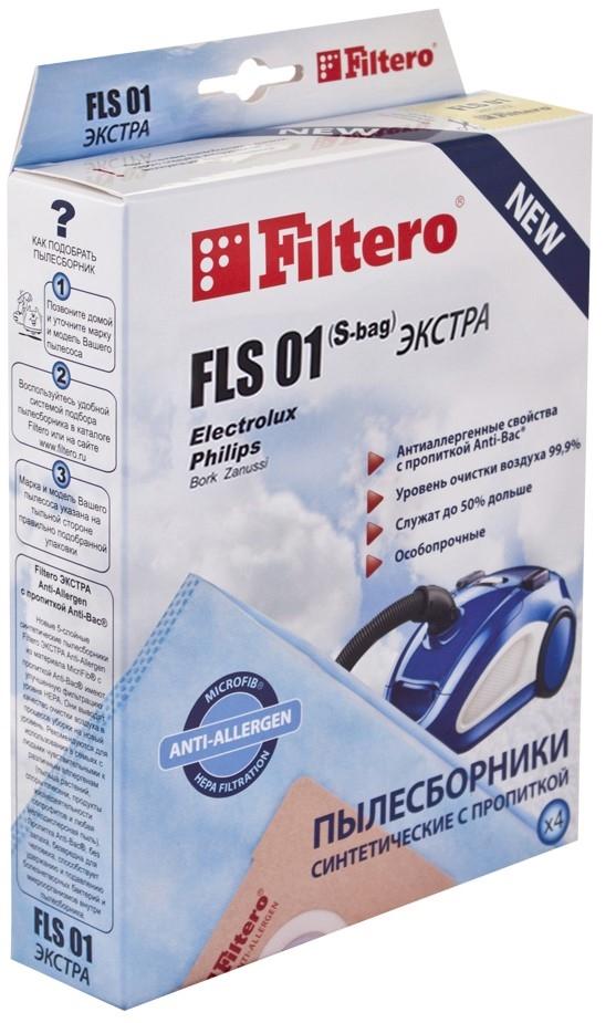 Filtero FLS 01 (S-bag) (4) ЭКСТРА, пылесборники