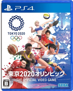 Игра для PlayStation 4 Tokyo 2020 Olympic