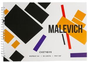 "Скетчбук А4, 32 листа, 190 г/м2 ""Malevich"""