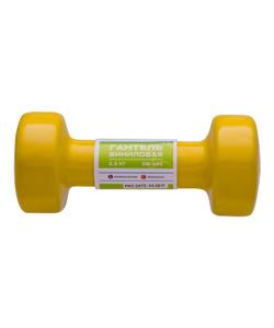 Гантель виниловая STARFIT DB-101 2,5 кг, желтая (1 шт.) 1/8