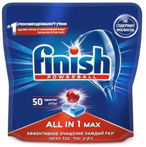 Таблетки для посудомоечной машины All in 1 Max 50шт Finish