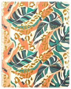 """Дневник 1-11 кл. 48л. (лайт) ArtSpace """"Jungle"""", иск. кожа, ляссе, фольга, печать"""