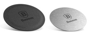 Пластины Baseus Magnet iron Suit Silver