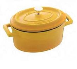 Кастрюля овальная LAVA Yellow 6,42 л, 33 см