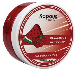 Скраб сахарный Клубника и арбуз 500мл KAPOUS