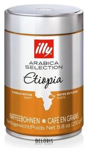 Кофе illy зерновой, Арабика Селекшн, Эфиопия, банка 250 г / 6859