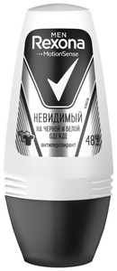 Дезодорант-антиперспирант Rexona мужской Невидимый на черном и белом 50мл