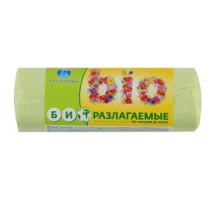 Мешки для мусора биоразлагаемые 60л/30шт Русалочка
