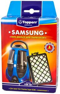 1125 FSM 881 Topperr HEPA-фильтр д/пылесоса SAMSUNG SC88.. (DJ97-01670D).