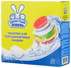 Таблетки для посудомоечной машины 20шт Ушастый Нянь