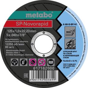Диск Metabo SP-Novorapid 125x1.0 RU отрезной для стали