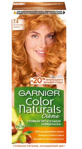 Краска для волос Color Naturals 7.4 Золотистый медный Garnier