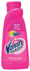 Пятновыводитель для цветного белья Vanish Oxi Action 450мл