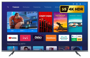 """Телевизор Xiaomi Mi TV L55M5-5ARU 55"""" (140 см) черный"""