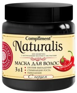 Маска для волос 3 в 1 с перцем 500мл Naturalis