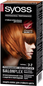 Крем-краска для волос Color 7/7 Паприка Syoss