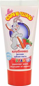 Зубная паста Клубника 65гр МОЕ СОЛНЫШКО