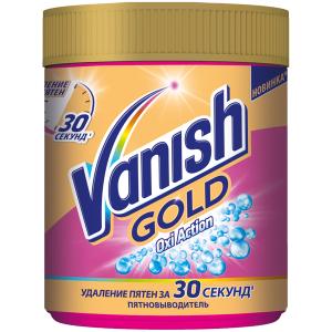 Пятновыводитель для цветного белья 500г Vanish Golg