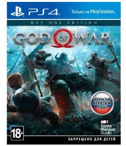 Игра на PS4 God of War Day One Edition [PS4, русская версия]