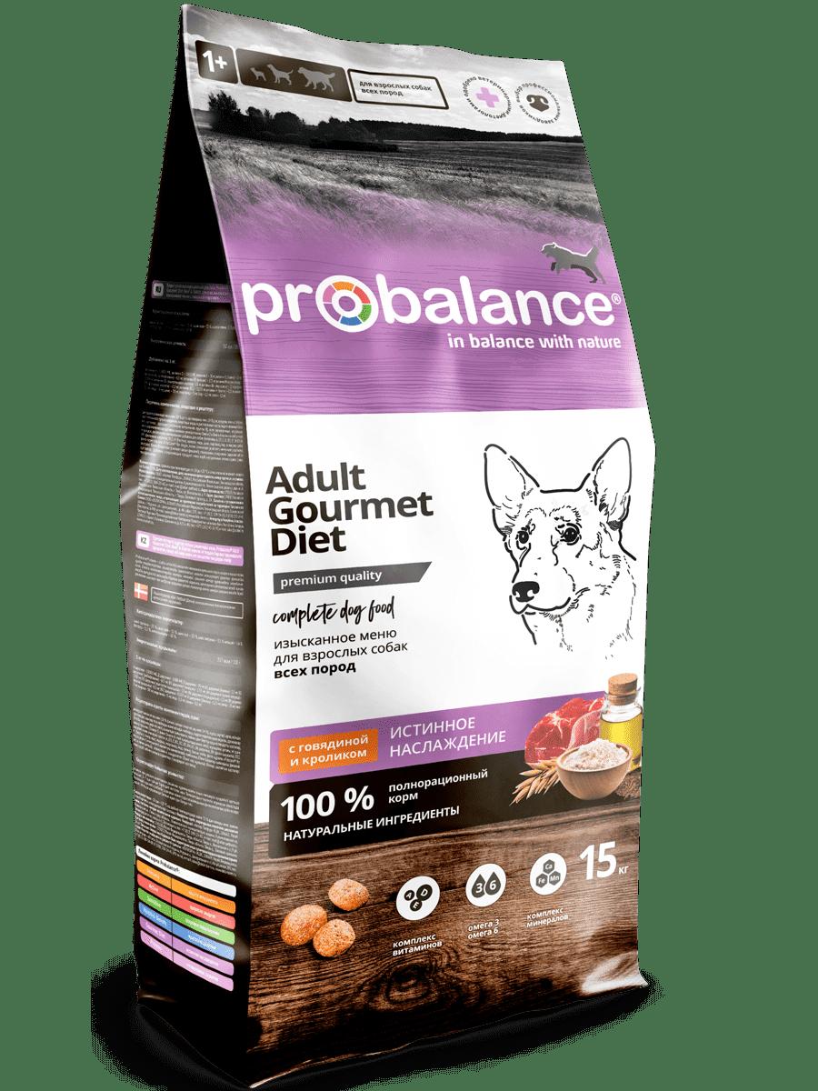 """Сухой корм для собак ProBalance """"Gourmet Diet"""" с говядиной и кроликом 15 кг"""