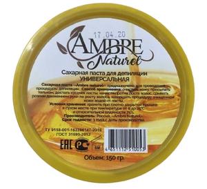 Сахарная паста для депиляции 150гр Ambre Naturel