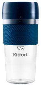 Блендер портативный Kitfort КТ-3003 синий