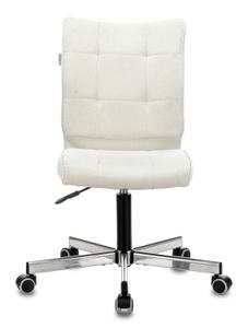 Кресло офисное Бюрократ CH-330M белый