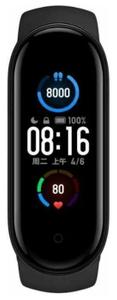 Фитнес-браслет Xiaomi Amazfit Band 5 (A2005) черный