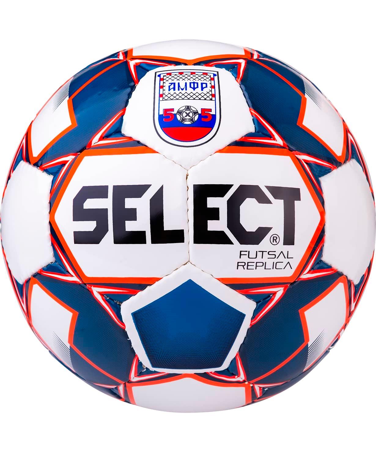 Мяч футзальный Replica АМФР, бел/син/красный