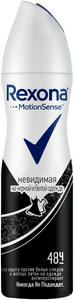 Дезодорант-антиперспирант Невидимый на черном и белом 150мл Rexona