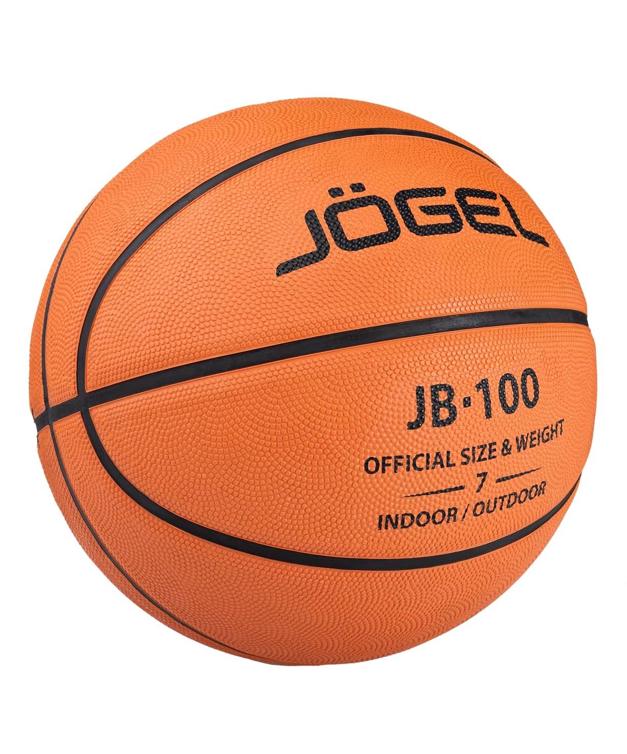 Мяч баскетбольный JB-100 (100/7-19) №7